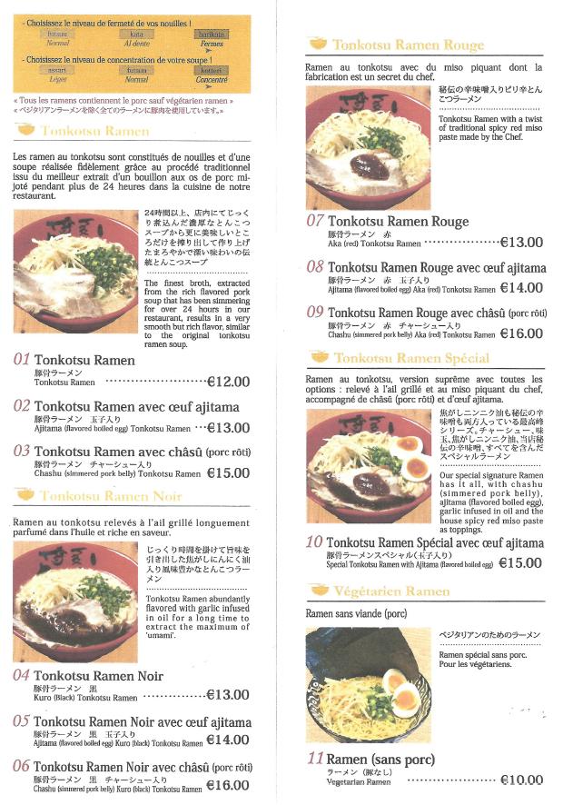 menu_p1